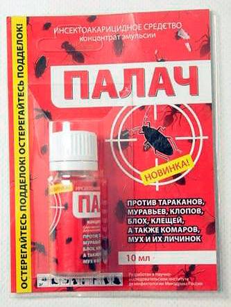 Как правило, этот Палач продается в восточных регионах РФ.