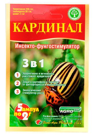 Спеціалізація виробника - саме сільськогосподарські інсектициди.
