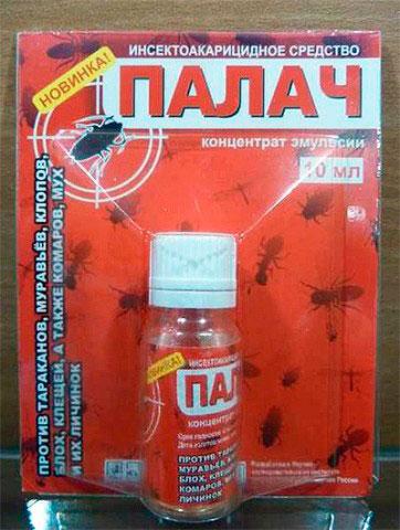 Никакого отношения к оригинальному Палау этот препарат не имеет.
